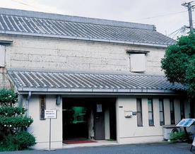 有田陶磁美術館