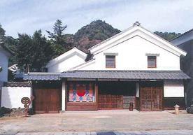 原榮三郎美術館