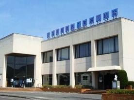 佐賀県陶磁器工業協同組合